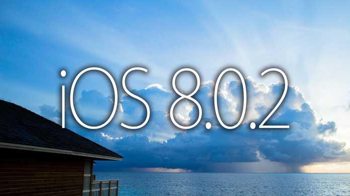 iOS 8.0.2がリリース。電波を拾わない / Touch IDが使えない / HealthKit / 他社製キーボードのバグを修正。