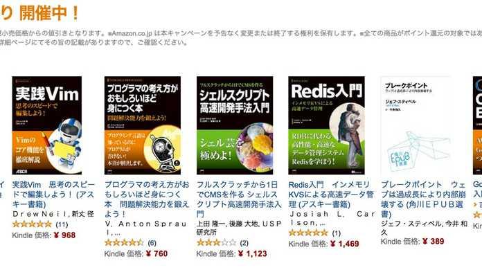 【セール】角川書店2万冊が最大80%オフ!Kindleが「カドカワ祭り」を実施してたので気になる本まとめてみた