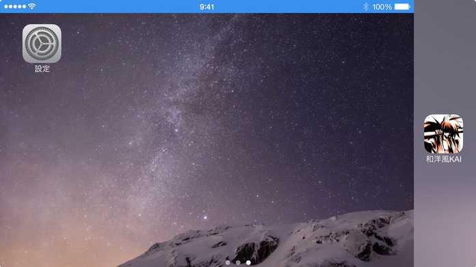 【開発者必見】OS X YosemiteはiPhone/iPadの画面キャプチャ動画を撮ることができる!