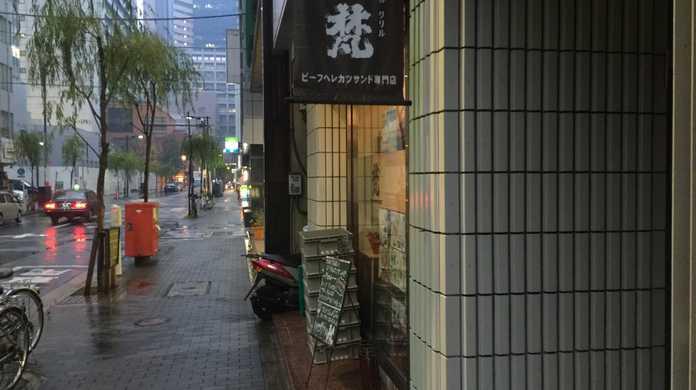 ほう?東京で極上のカツサンドが食べたいとな?んじゃ、銀座の新世界 グリル  梵に行ってこい!