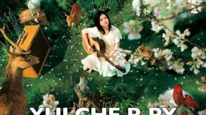CHE.R.RY - YUIの歌詞と試聴レビュー