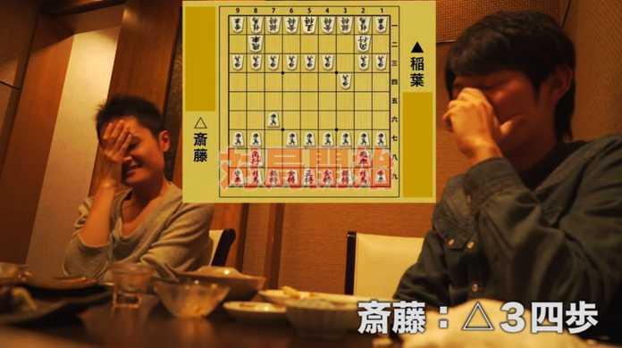 【将棋】プロ棋士が脳内将棋(目隠し将棋)を実際にしている様を拝める動画。