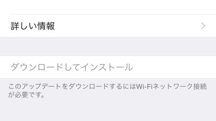 iOS8.2がリリース。Apple Watchのサポートとヘルスケアアプリの機能改善。