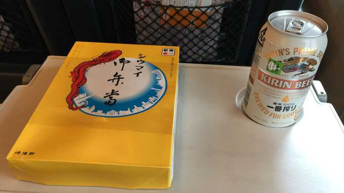 毎回迷うので、東京駅で崎陽軒のシウマイ弁当を買える場所をメモっとく。