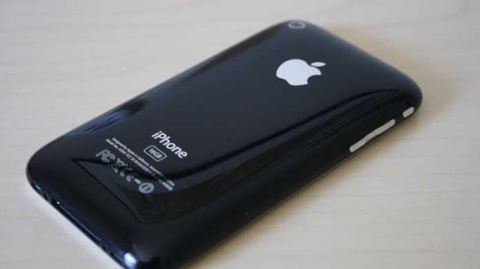 くそお世話になりました!iPhone 3GSのサポート終了か。