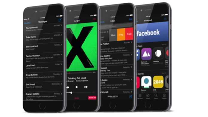 地味っすかね? iOS9の新機能はこうなる?