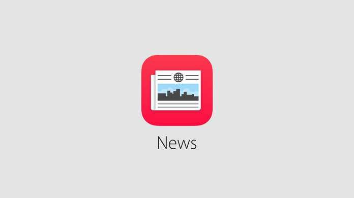 【iOS9】ゴージャスにニュースが閲覧できるアプリ「News」が登場。