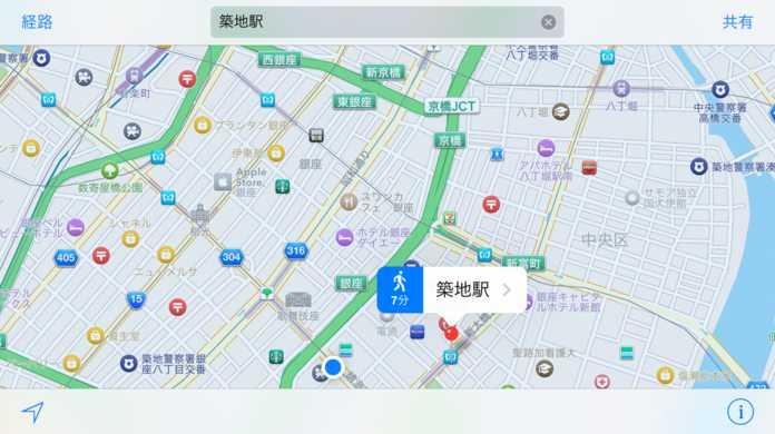 Apple「マップの機能向上をやってるっす。車で。」