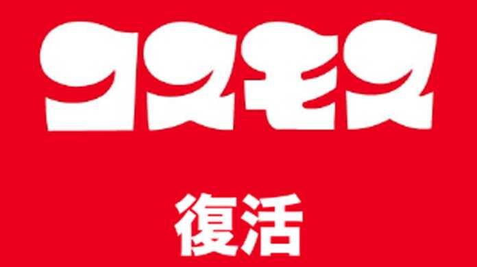 【無料】マツコ&有吉の怒り新党でも話題になったガチャガチャ「コスモス」のiPhoneアプリが登場www