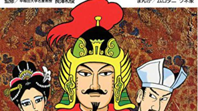 【Kindle】どうした学研!漫画「世界の歴史」も各巻166〜250円(70〜80%オフ)の暴挙を!