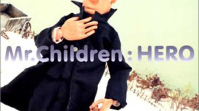HERO - Mr.Childrenの歌詞と試聴レビュー
