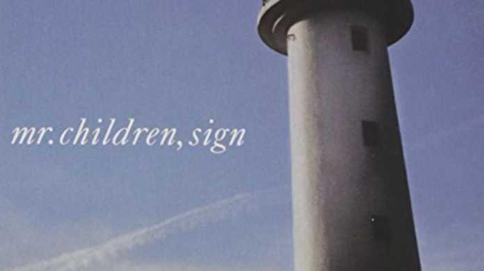 Sign - Mr.Childrenの歌詞と試聴レビュー