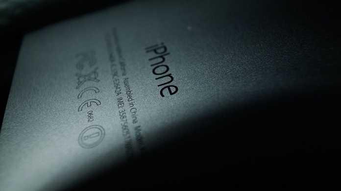 ほぼ確定?iPhone 6sのスペシャルイベントが2015年9月10日に開催か?
