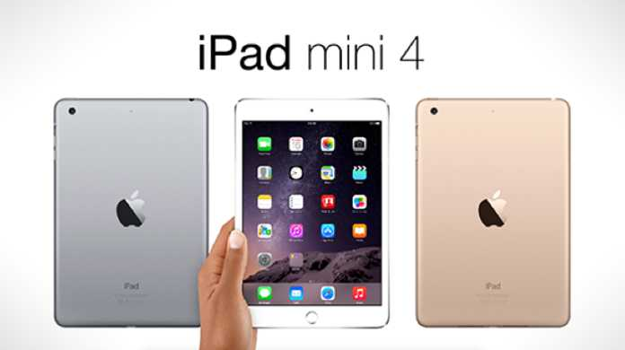 THE中華包丁!? iPad mini 4さらに薄く進化か?