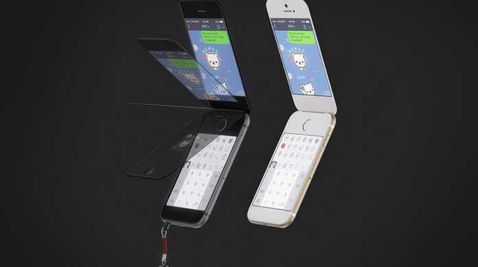 革新的なダブルディスプレイ。ガラケー的iPhoneここに見参。