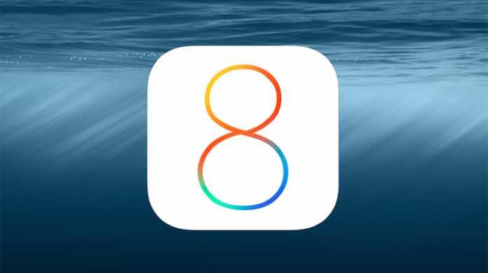 【速報】iOS 8.4.1がリリース。Apple MUSIC周りの機能改善。