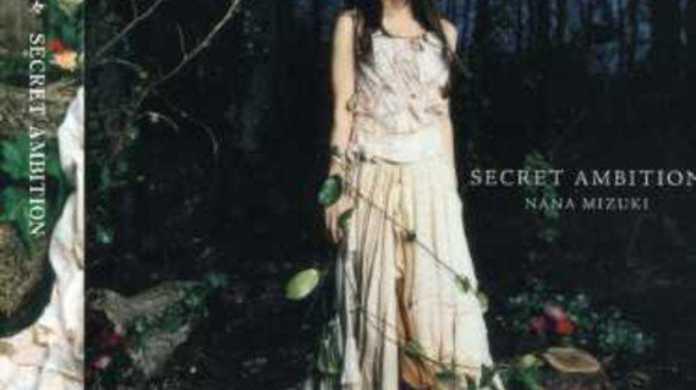 SECRET AMBITION(魔法少女リリカルなのはStrikerSOP) - 水樹奈々の歌詞と試聴レビュー