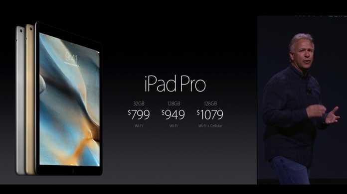 【徹底比較】iPad Proを、新旧Airとminiとでスペックと価格を比較してみた!