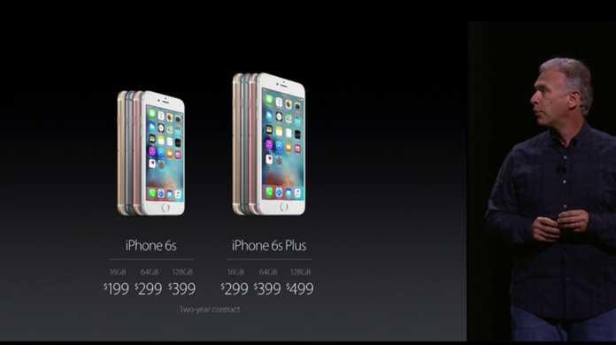 【徹底比較】iPhone 6s / 6s Plus / iPhone 6 / iPhone 5のスペック&価格の比較表つくった!
