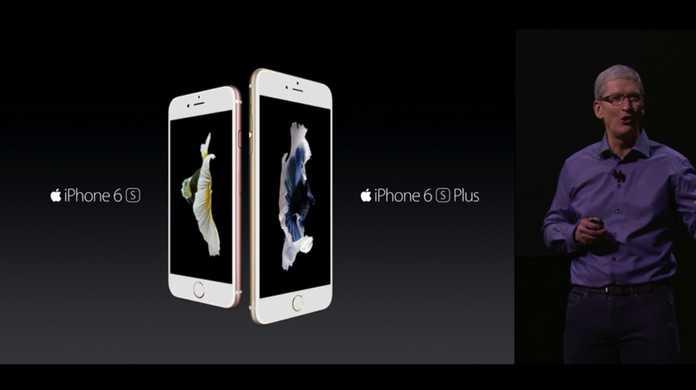 【速報】iPhone 6s / 6s Plusが発表!新色・3D Touch・1,200万画素カメラ・4Kビデオが追加。発売日は9月25日。予約開始日は9月12日。
