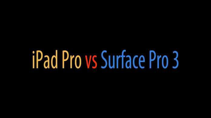 【比較】iPad ProとSurface Pro 3のスペックと価格を比較してみた!