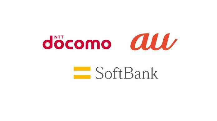 【比較】KDDI(au)、ソフトバンク、NTTドコモの iPad mini 4 セルラー版 の 料金/一括価格を表にしてみた。