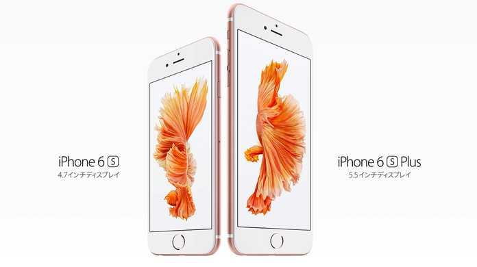 【ソフトバンク】iPhone6s、iPhone6sPlusの一括価格/月々料金表。【新規/乗換/機種変更】