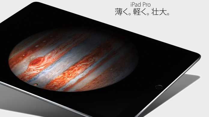 iPad Proってどのくらいの重さなん? 近しい重さのものを集めてみた。