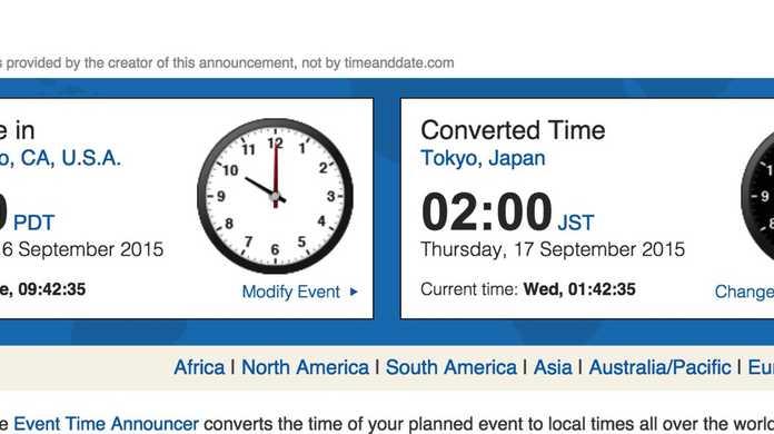 iOS9、明日の2015年9月17日2時にリリースへ。