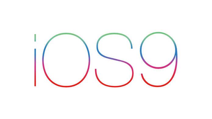 数々の新機能をひっさげて「iOS9」ついに登場。