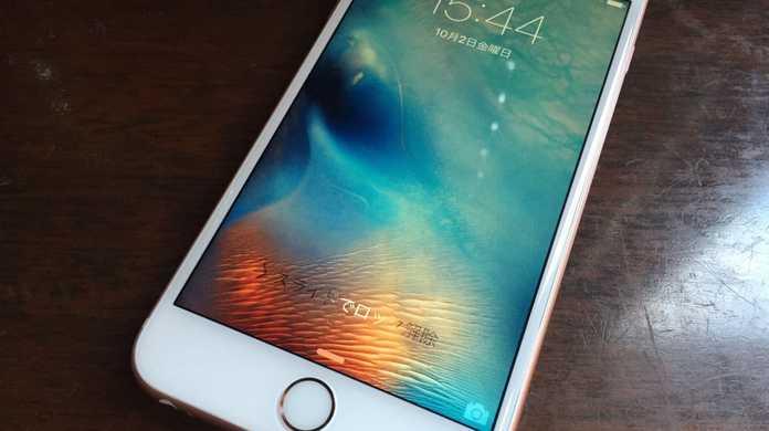 もうほとんど需要ないのはわかっているけど、iPhone 6s Plus ローズゴールド開封の儀を執り行います。あーい。
