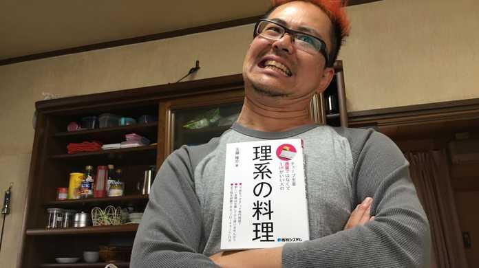 目分量にノーを突きつける!「理系の料理」の著者 @goryugo 氏に、理系の料理の作り方を見せてもらったの巻。