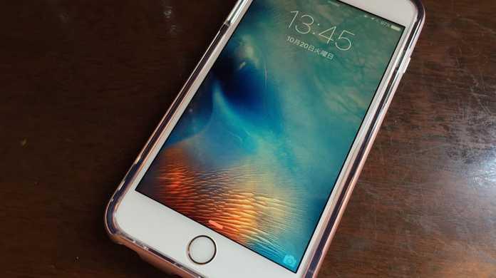 【iPhone】驚!ラバーケースなのに硬い!spigenのNEO HYBRID EXがとてもいい感じ。