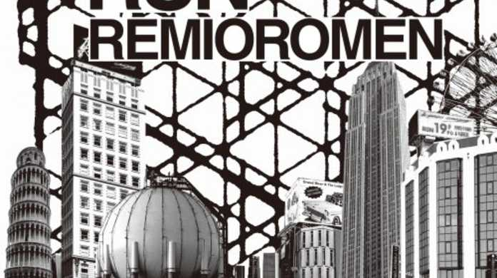 RUN - レミオロメンの歌詞と試聴レビュー