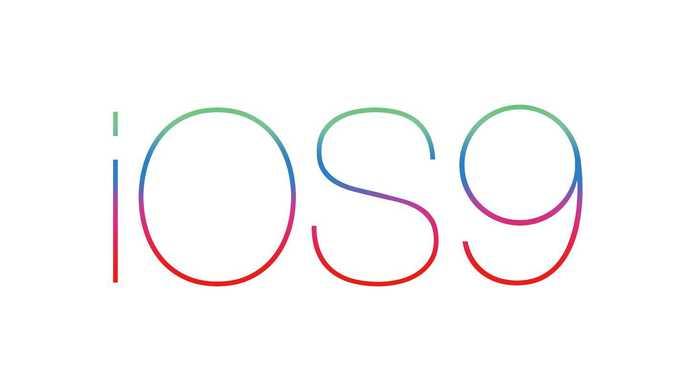 iOS9.2がリリース。大量の機能修正。