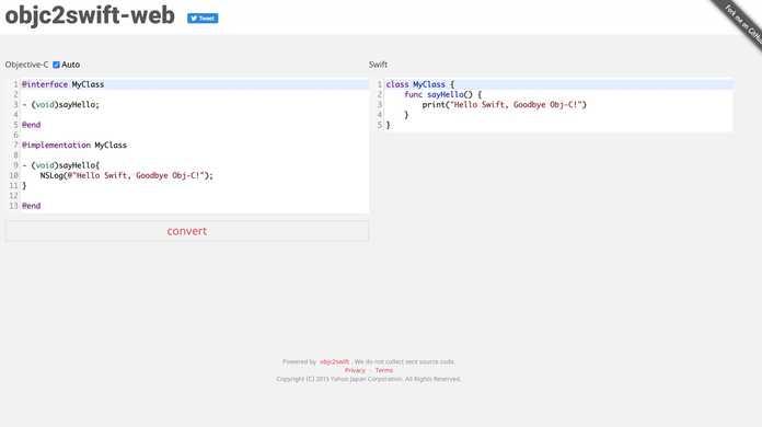 Objective-CをSwiftに変換してくれる「objc2swift-web」がすげぇ!年末これでObj-Cコードの大掃除をしようかな・・・。
