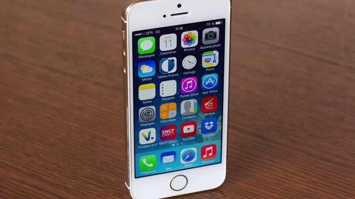 西暦2016年。新しい4インチiPhoneきたる!?