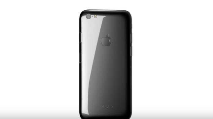 もし、iPhone 7が鏡面仕上げだったら・・・。