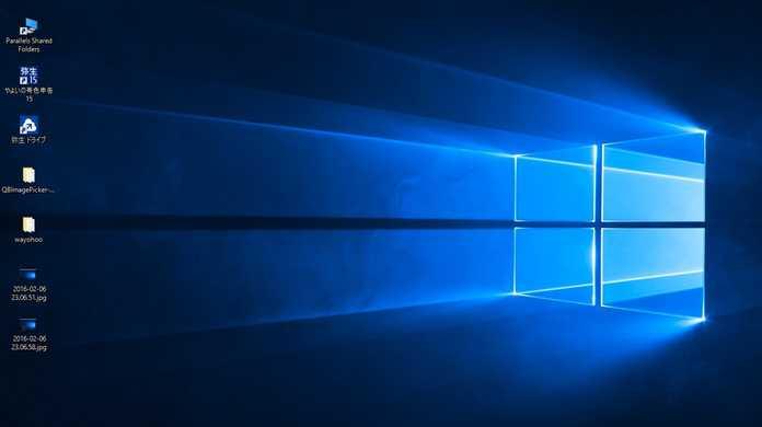 【Windows10】タスクバーの何でも聞いてください(Cortana)を非表示にする方法。