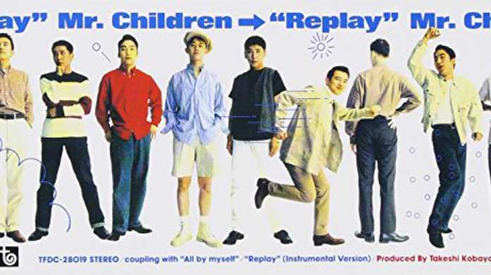Replay - Mr.Childrenの歌詞と試聴レビュー