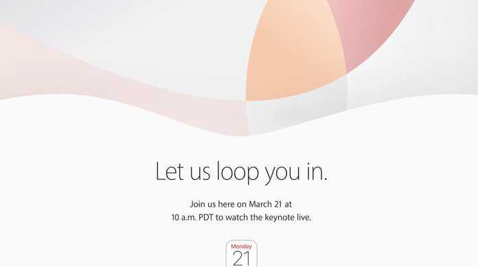 さぁ仲間になろう。Apple、スペシャルイベント「Let us loop you in」を3月22日に行うことを公式に発表。