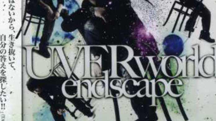 endscape(地球へ・・・OP) - UVERworldの歌詞と試聴レビュー