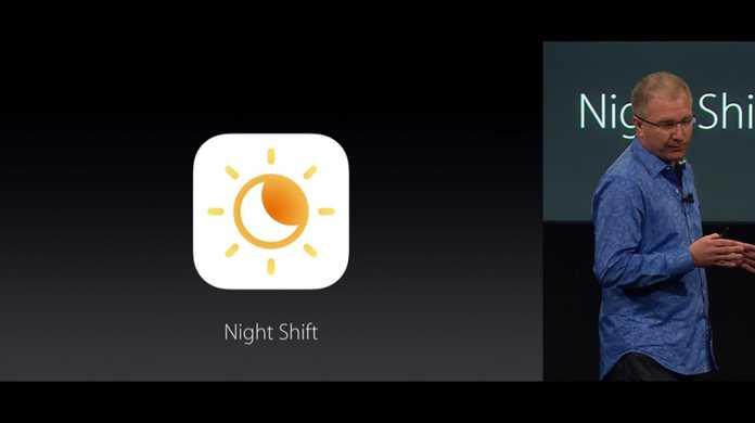 iPhone / iPadの液晶光から睡眠を守る「Night Shift」(ナイトシフト)の設定と使い方