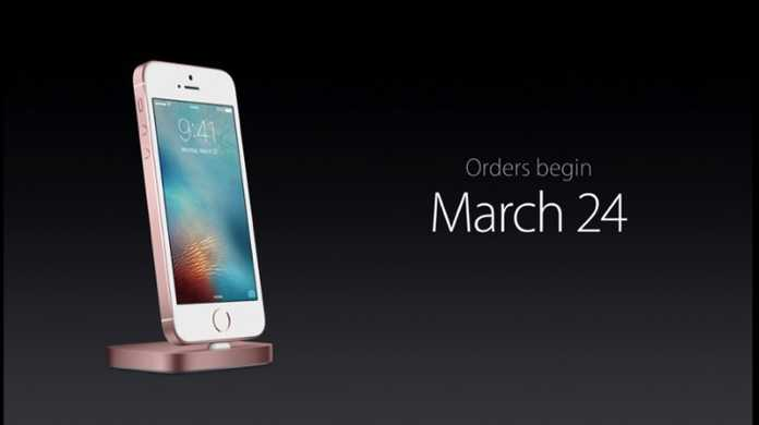 iPhone SEとiPad Pro 9.7インチがドコモ、au、ソフトバンクで予約受付開始!