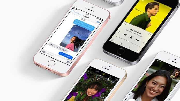 【料金】iPhone SEのキャリア別の一括価格・実質負担額の違いを比較してみる。(ドコモ・au・ソフトバンク)
