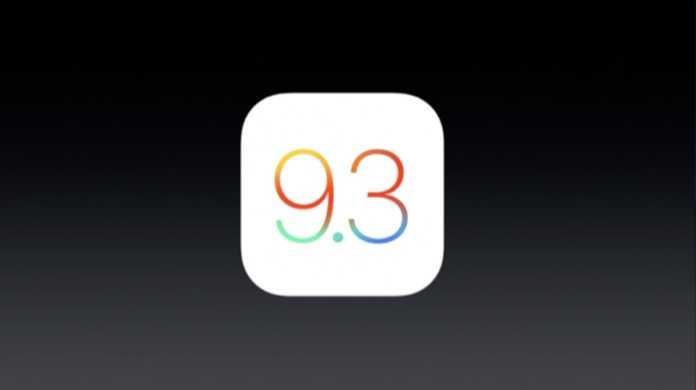 iOS 9.3.1がリリース。リンクがタップできないバグの修正。