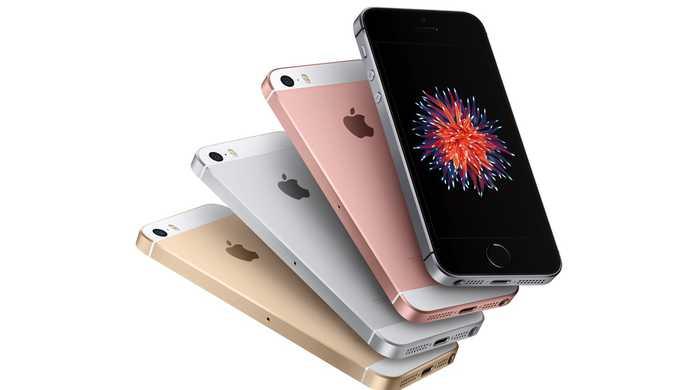 定価が5万ちょいの「iPhone SE」は、実際いくらで作れる?
