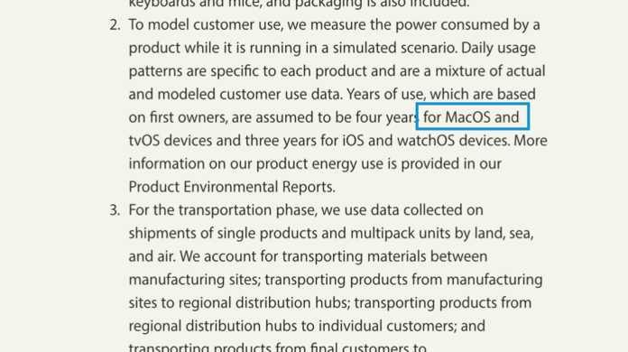 さよならOS X、こんにちはMacOS?