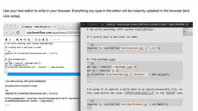 【これ神】Chromeのテキストフィールド内の文字列をSublime Textでリアルタイムに編集できる拡張機能「GhostText」