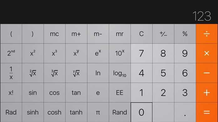 iPhoneの計算機アプリの操作がちょっとだけ便利になる小技6つ+α
